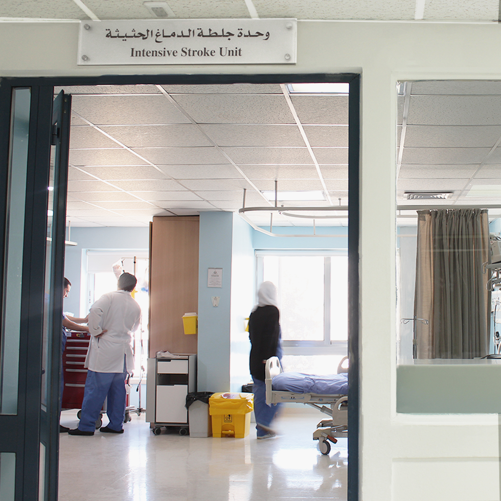 Stroke - Al Khalidi Hospital & Medical Center